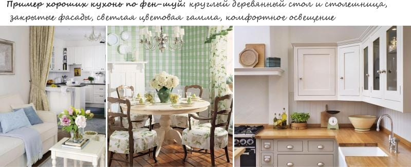 Особенности оформления кухни и подбора мебели