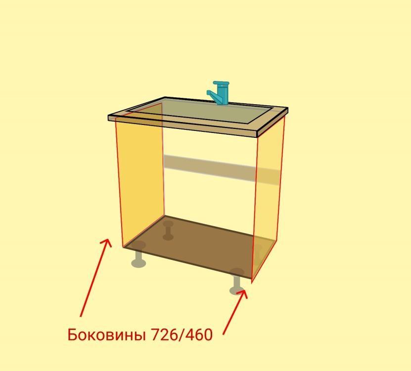 Как нарисовать чертеж и схему кухни размерами для распила и изготовления