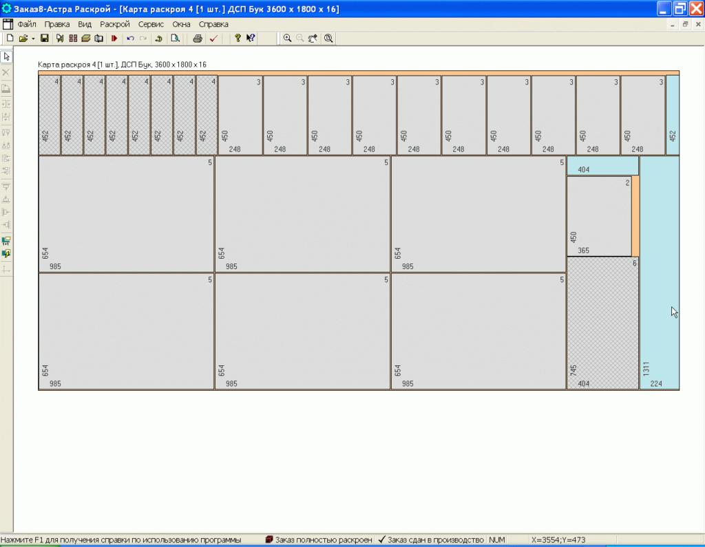 При составлении карты раскроя учитывается направление текстуры материала. Поэтому детали одинаковых размеров, но с разным направлением текстуры записываться в таблице отдельно